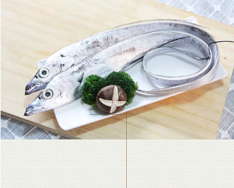 带鱼(时令海鲜拍前咨询客服)